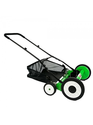 DuroStar 20 5-Blade Height Adjustable Push Reel Mower