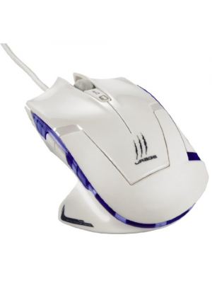"Gaming Mouse ""uRage Ice Dragon"", White Edition - Maus - Laser"