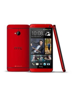 HTC One 32GB 4.7-inch Super LCD 3 ,Quad-core 1.7ghz- NO contract (For Sprint Only) -RED