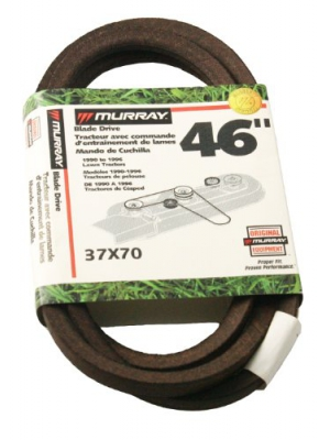 Murray 37x70MA Blade Drive for Lawn Mowers