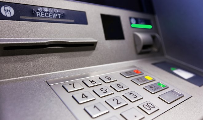 The new imperceptible virus plunders the Russian ATMs