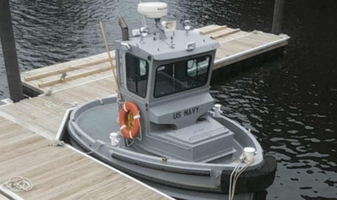 This tiny ship is the smallest ship in the service of the US Navy