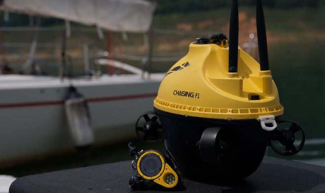 Video phone Chasing F1 will help fishermen search for prey under water