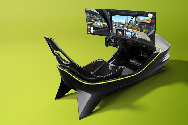 Aston Martin released a luxurious luxury racing simulator AMR-C01