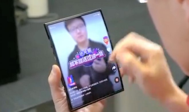 Xiaomi showed the prototype of folding phone best today