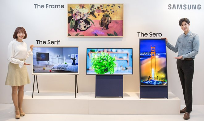 Samsung released the vertical TV for millenials
