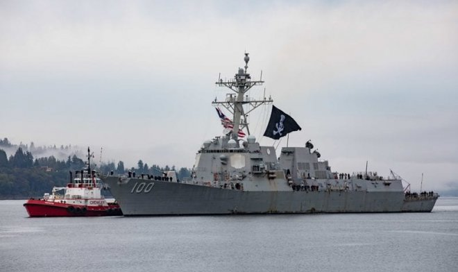 Why the US Navy destroyer occasionally flies the pirate flag
